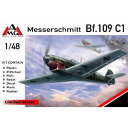 1/48 メッサーシュミットBf109C-1「ルフトバッフェ」【ASE48716】 【税込】 アルセナルモデル [ASE48716 Bf109C-1]【返品種別...