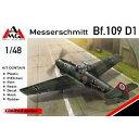 1/48 メッサーシュミットBf109D-1「ルフトバッフェ」【ASE48719】 【税込】 アルセナルモデル [ASE48719 Bf109D-1]【返品種別...