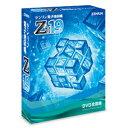 ゼンリン電子地図帳Zi19 DVD全国版【税込】 ゼンリン 【返品種別B】【送料無料】【RCP】
