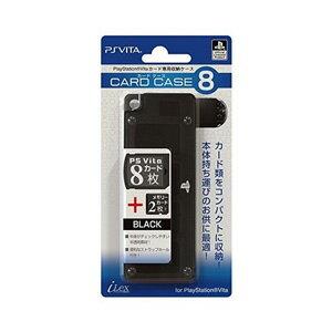 【PS Vita】カードケース8 for PlayStation Vita(ブラック) アイレックス [ILX2V158]【返品種別B】