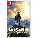 【Nintendo Switch】ゼルダの伝説 ブレス オブ ザ ワイルド(通常版) 【税込】 任天