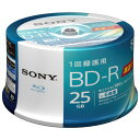 50BNR1VJPP6 ソニー 6倍速対応BD-R 50枚パック 25GB ホワイトプリンタブル