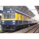 [鉄道模型]グリーンマックス GREENMAX (Nゲージ) 50565 東急1000系(きになる電車)3両編成セット(動力付き) 【税込】 [GM 50565...