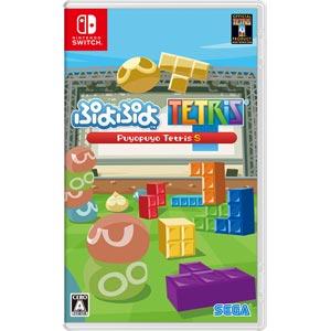 【Nintendo Switch】ぷよぷよテトリスS セガゲームス [HAC-P-BAACA NSWプヨプヨテトリス]【返品種別B】