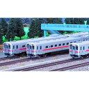 [鉄道模型]グリーンマックス GREENMAX (Nゲージ) 30631 JR北海道キハ54形(50