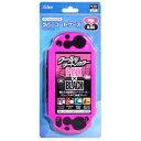 【PS Vita】PCH-2000用 ラバーコートケース(ピンク×ブラック) 【税込】 アクラス [SASP-0319]【返品種別B】【RCP】