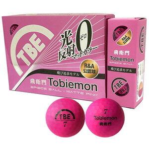 T-B2MP 飛衛門 公認球 ゴルフボール 12球(ピンク) TOBIEMON 2ピース蛍光マット ボール [TB2MP]【返品種別A】