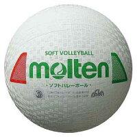 MT-S3Y1200-WX モルテン バレーボール Molten ソフトバレーボール ファミリー・トリム用 WX白赤緑 検定球の画像