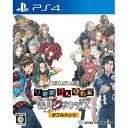 【PS4】ZERO ESCAPE 9時間9人9の扉 善人シボウデス ダブルパック スパイク チュンソフト PLJS-70070