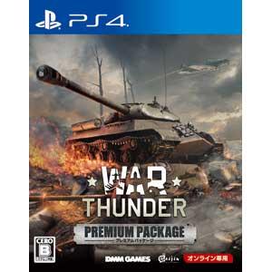 【PS4】War Thunder プレミアムパッケージ DMM GAMES. [PLJM-80253]【返品種別B】