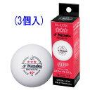 NB-1300 ニッタク 卓球ボール 硬式40ミリ 公認球(...