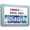 S300TL240【税込】 UMAX UMAX SSD S300シリーズ 240GB [S300TL240]【返品種別B】【送料無料】【RCP】