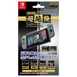 【Nintendo Switch】超絶艶プレミアムフィルム for ニンテンドーSwitch 【税込】 アイレックス [ILXSW190]【返品種別B】【RCP】