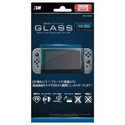 【Nintendo Switch】ガラスフィルムブルーライトカットSW 【税込】 ISM [ISMSW002]【返品種別B】【RCP】