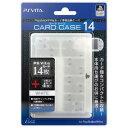 【PS Vita】カードケース14 for PlayStation Vita ホワイト アイレックス ILX2V179 【返品種別B】