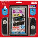 【Nintendo Switch】シリコンプロテクタSW ブラック ゲームテック [SWF1948]【返品種別B】