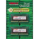 CA-DCSOD4-2133-16GB UMAX PC4-17000(DDR4-2133)260pin S.O.DIMM 16GB(8GB×2) Castor DCSoD4-2133-16GB [CADCSOD4213316GB]【返品種別B】