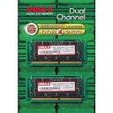CA-DCSOD4-2133-32GB UMAX PC4-17000(DDR4-2133)260pin S.O.DIMM 32GB(16GB×2) [C