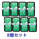 楽天Joshin web 家電とPCの大型専門店ミンティアブリーズ リラックスグリーン 30粒入×8個セット アサヒグループ食品 ミンテイアブリ-ズRグリ-ン30T