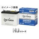 HJ 55D23L-C【税込】 GSユアサ 国産車バッテリー【他商品との同時購入不可】 HJ ・Hシリーズ [HJ55D23LC]【返品種別A】【送料無料】【RCP】