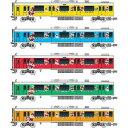 [鉄道模型]グリーンマックス GREENMAX (Nゲージ) 50567 東武50050型(クレヨンしんちゃんラッピングトレイン)先頭車5両ディスプレイセット ...