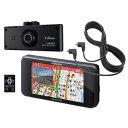 AR-W51GA 500 セルスター GPS内蔵 レーダー探知機 + ドライブレコーダーセット CELLSTAR [ARW51GA500]【返品種別A】【送料無料】