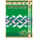 デュエル・マスターズ カードプロテクト 自然文明 タカラトミー [デュエルBプロテクトEシゼンブン]【返品種別B】の画像