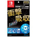 【Nintendo Switch】Nintendo Swit...