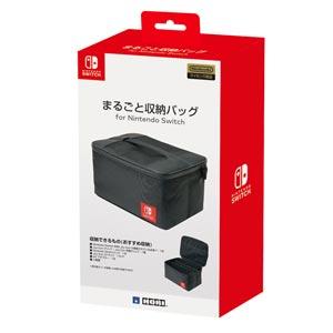 【Nintendo Switch】まるごと収納バッグ for Nintendo Switch ホリ [NSW-013 マルゴトシュウノウバッグ]