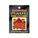 ポケモンカードゲーム アクリルダメカン ポケモン PMカードゲームアクリルダメカン 【返品種別B】