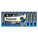 LR03NJ/20SW パナソニック アルカリ乾電池単4形 20本パック Panasonic EVOLTA NEO [LR03NJ20SW]【返品種別A】