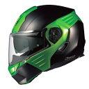 KAZAMI-FBFG-L【税込】 OGKカブト システムヘルメット(フラットブラック/グリーン [L]) KAZAMI [KAZAMIFBFGL]【返品種別A】【送料無料】【RCP】