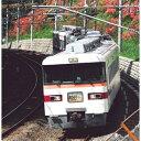 [鉄道模型]マイクロエース MICROACE (Nゲージ) A2097 東武350型 4両セット 【税込】 [A2097 トウブ350 4R]【返品種別B】【送料無料】【RCP】