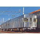 [鉄道模型]マイクロエース MICROACE (Nゲージ) A6692 営団3000系 東京メトロ保