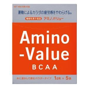アミノバリューパウダー8000(47g×5袋入) 大塚製薬 アミノバリユ-パウタ8000 5H