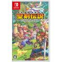 【Nintendo Switch】聖剣伝説コレクション スクウェア・エニックス [HAC-P-ADAVA NSWセイケンデンセツ]【返品種別B】
