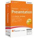 WPS Office Premium Presentation【税込】 キングソフト ※パッケージ版【返品種別B】【送料無料】【RCP】