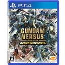 【特典付】【PS4】GUNDAM VERSUS プレミアムGサウンドエディション 【税込】 バンダイ