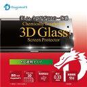 DG-XXZG3DSBK【税込】 ディーフ Xperia XZ(SO-01J/SOV34/SoftBank)用 3Dガラスフィルム Dragontrail X(ミネラルブラック) 3D Glass for Xperia XZ [DGXXZG3DSBK]【返品種別A】【送料無料】【RCP】