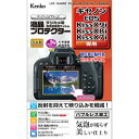 KLP-CEOSKISSX9I ケンコー Canon「EOS...