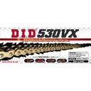 530VX-120ZB G&G【税込】 DID バイク用チェーン(カラー:ゴールド / リンク数:120) [530VX120ZBGG]【返品種別A】【送料無料】【RCP】
