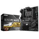 樂天商城 - B350 PC MATE MSI ATX対応マザーボード [B350PCMATE]【返品種別B】【送料無料】
