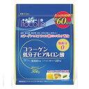 イトコラ コラーゲン低分子ヒアルロン酸 60日(306g) 井藤漢方製薬 コラ-ゲンヒアルロンサン3...