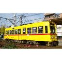 [鉄道模型]トミーテック (N) 鉄道コレクション 東京都交通局7000形リバイバルカラー [テツコ