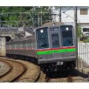 [鉄道模型]トミーテック (N) 鉄道コレクション 北総鉄道9000形(9018編成) 基本4両セッ