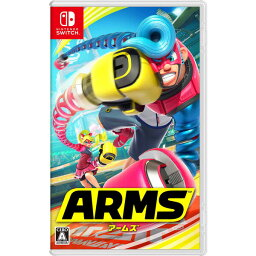 【Nintendo Switch】ARMS 【税込】 任天堂 [HAC-P-AABQA NSWアームズ]【返品種別B】【送料無料】【RCP】
