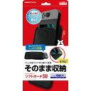 【Nintendo Switch】ソフトポーチSW ブラック ゲームテック [SWF1943]【返品種別B】