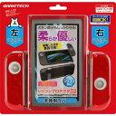【Nintendo Switch】シリコンプロテクタSW レッド ゲームテック [SWF1952]【返品種別B】