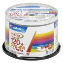 VHW12NP50SV1 バーベイタム 2倍速対応 DVD-RW 50枚パック4.7GB ホワイトプリンタブル VHW12NP50SV1 【返品種別A】