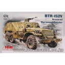 1/72 露・BTR-152V オープントップ装甲車【IC72531】 ICM [バウマン IC72531]【返品種別B】